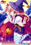 manga.witch.moe-60018-mikeou-thighhighs-witch